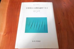 DSCN6032 - コピー