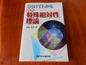 DSCN6149
